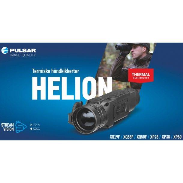 Helion XQ50F